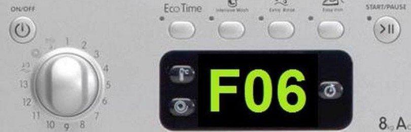 Стиральная машина Ariston – код ошибки F 06